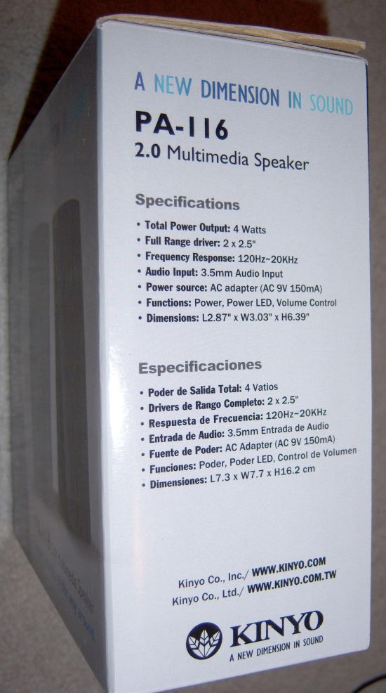 Kinyo Multimedia Speakers