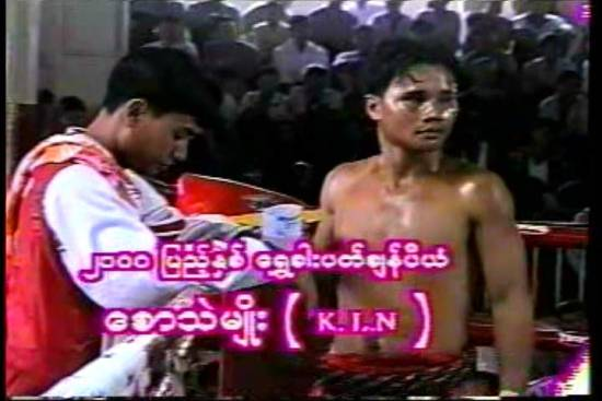 MTB 2: Saw Thair Myo, MTB Champion 2000 Myanmar